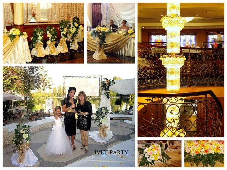 Сватбата на Мария и Начо