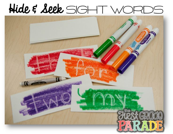 The First Grade Parade: Sight Words!!! (Assessment, Activities, Ideas, & FREEBIES!), great ideas for word work
