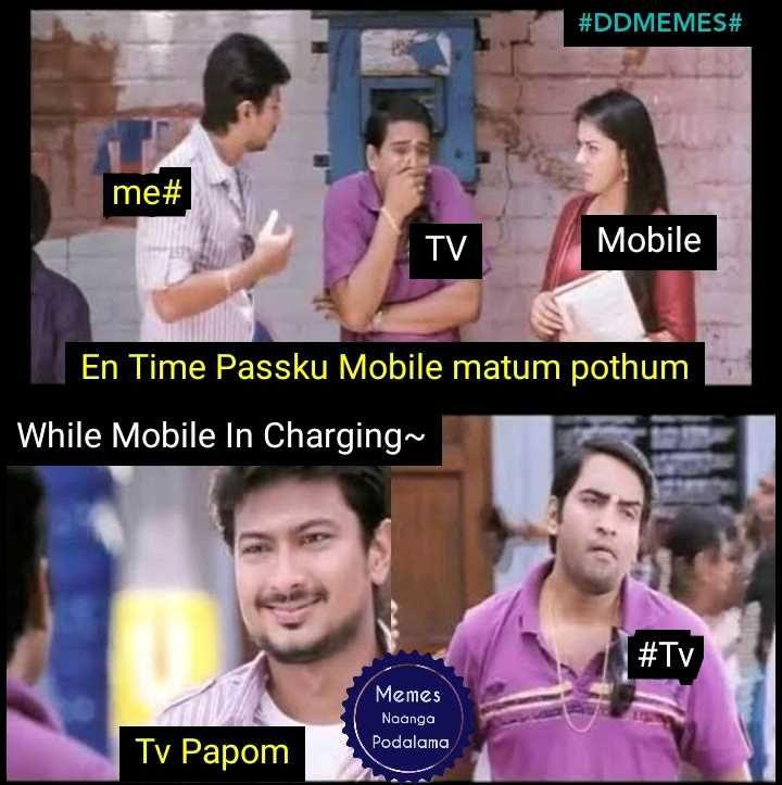 Tamil Memes View And Share Tamil Memes Funny Fun Facts Funny Baby Memes Comedy Memes