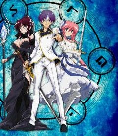 Crunchyroll Adds 'World Break: Aria of Curse for a Holy Swordsman!' For Winter 2015 Anime Lineup