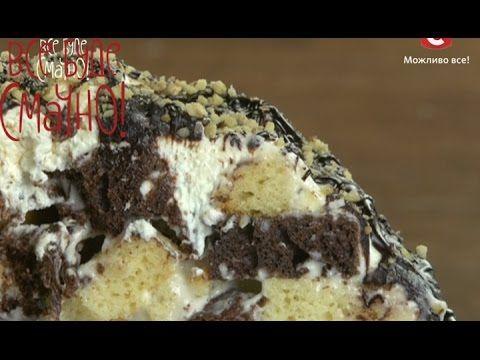 Как сделать настоящий торт «Графские развалины» - Все буде смачно - Выпу...
