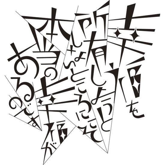(2) Motoki Katayama / Pinterest