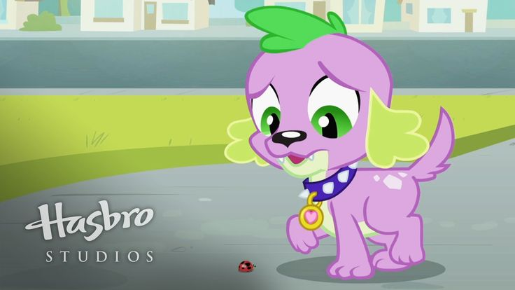 MY LITTLE PONY: Equestria Girls - Conoce a Spike
