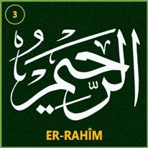 003_er_rahim
