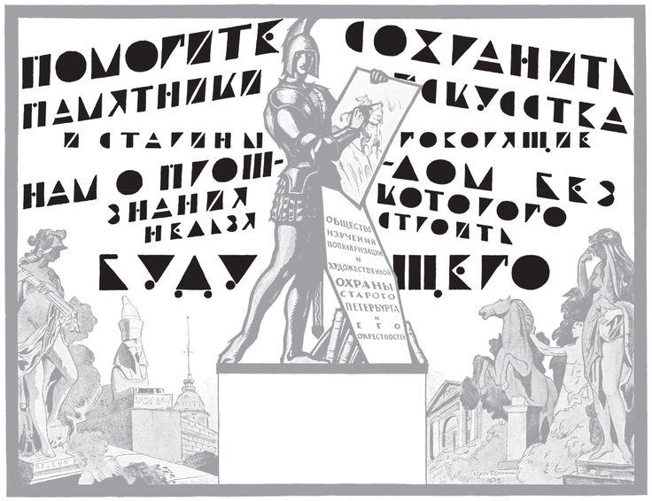 Печатные картинки революции кричевский