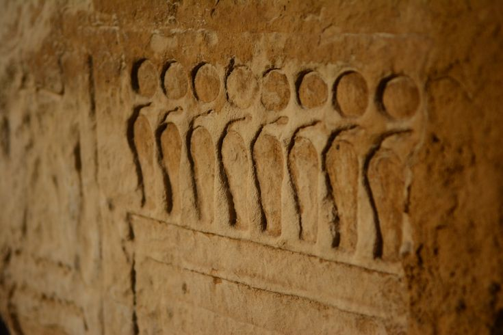 Detail of a carving on the south-east face of a remaining wall block at the Hathor Temple, Memphis, Egypt. Photo: Bassem Ezzat, 2015