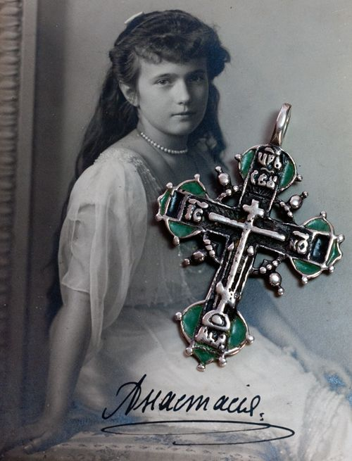 Ancient Russian Orthodox Cross belonging to Grand Duchess Anastasia, the Alexander Palace, Tsarskoye Selo.