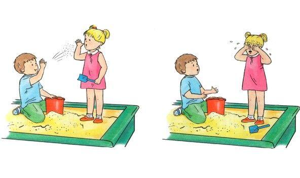 (2015-07) Sandkastning