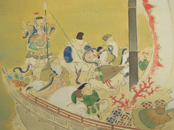小寺稲泉 『七福神宝船』 [古美術こもれび] 骨董,掛軸,絵画の買取と販売,名古屋