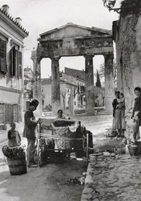 VINTAGE GREECE: Athens,  1880.
