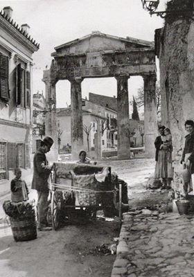 Athens 1880