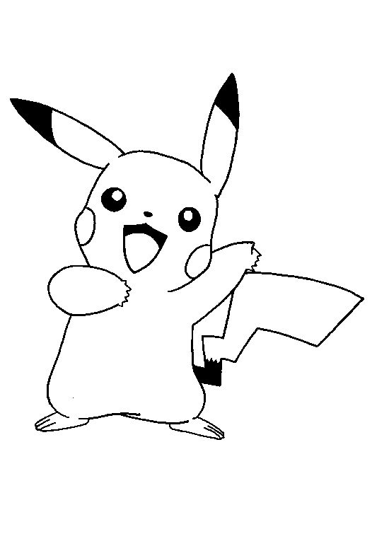 How To Draw Pikachu | HOW TO DRAW THAT | Things to Wear ...
