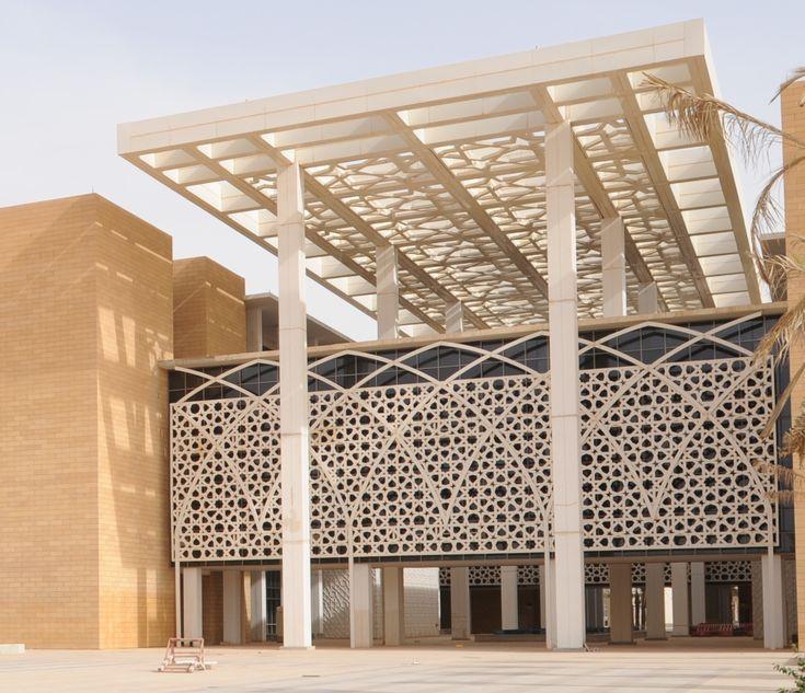 Princess Nora Bint Abdulrahman University, Perkins+Will, World's largest women-only university, Saudi Arabia, LEED buildings Saudi, mashrabiya screens, green design in Saudi Arabia