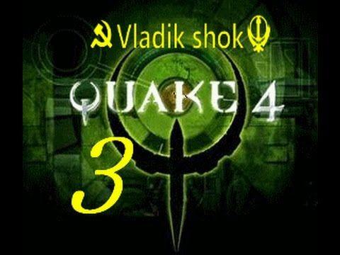 Quake 4  от Vladik shok серия №  3
