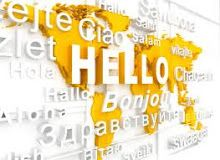 5 Trends for Teaching Kids Languages