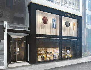 Fashion Express FF: 「スコッチ & ソーダ」日本初直営店、原宿と大阪にオープン