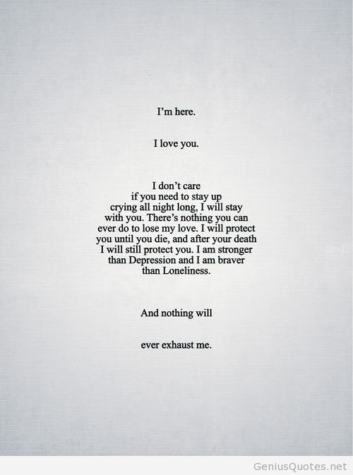 I am here I love you card wallpaper with quotes