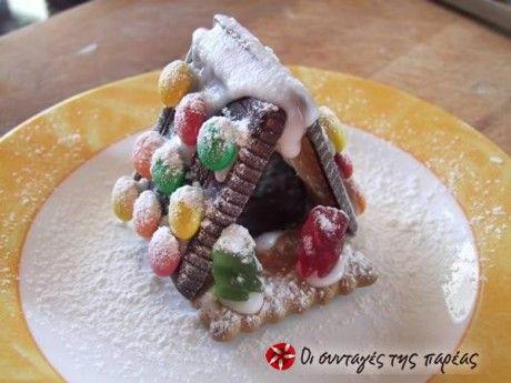 Τραγανά μπισκοτοσπιτάκια Χριστουγέννων