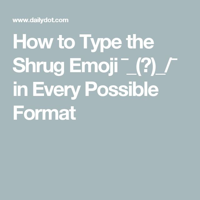 How to Type the Shrug Emoji ¯_(ツ)_/¯ in Every Possible Format