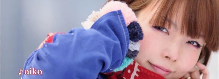 Aiko: dichter bij Japan kun je niet komen   Katern: Japan