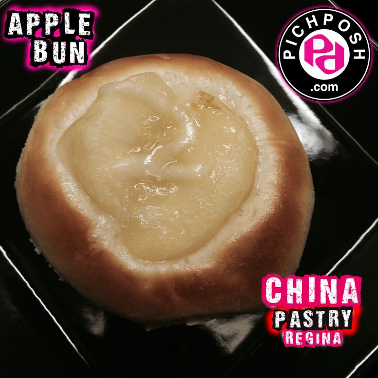 APPLE BUN - CHINA PASTRY - REGINA - Love this Regina Bakery. Buy a Dozen get one free. Very good Pastry and friendly service, go check it out on: Saturdays at 11am and Sundays at 2pm - that is when baking is available right now. PICHPOSH.com Travel Dispatch Social Media Series Photo. #chinapastry #foodporn #fresh #dessert #appletbun #fun #art #bathandbody #cool #amazing #travel #shopping #pichposh #regina #saskatchewan