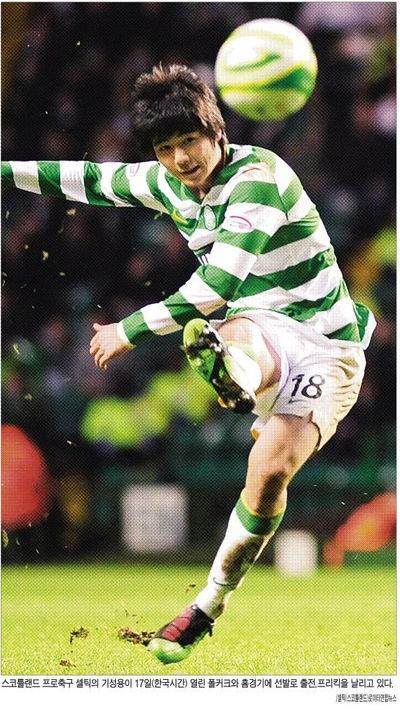David KI best korean soccer player =) | Sports | Soccer ...