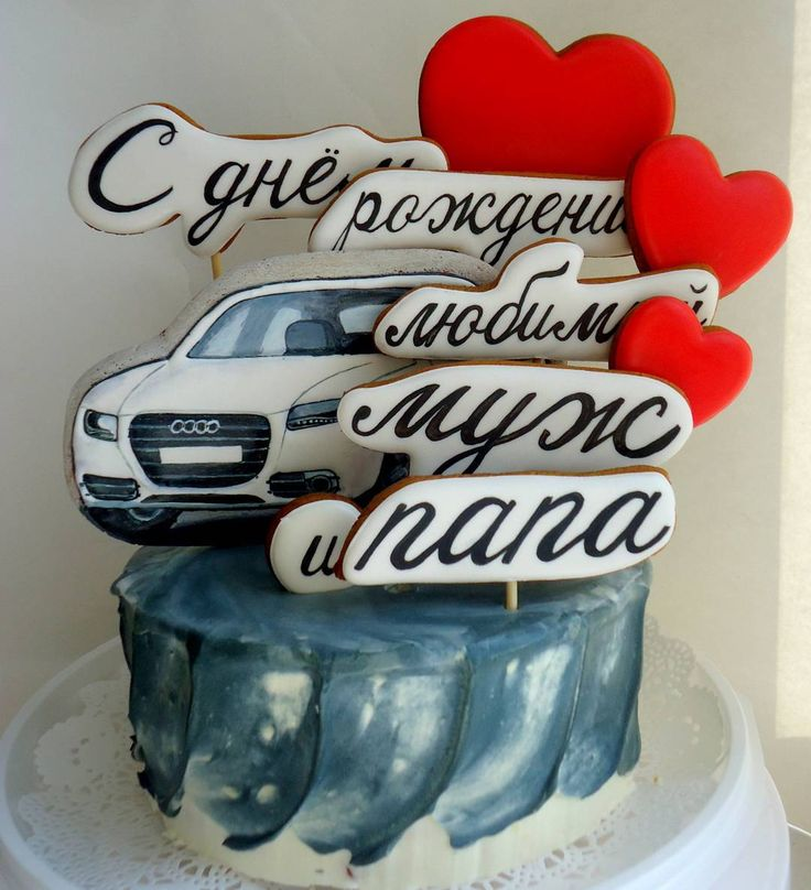 Торт для настоящего мужчины #тортназаказкараганда #торткараганда #караганда #тортбезмастикикараганда #candybarkaraganda #cakekaraganda #karaganda #cakeolegra
