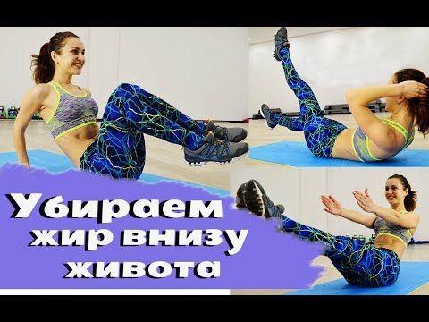 Упражнение планка: как правильно делать? Виды планки - YouTube