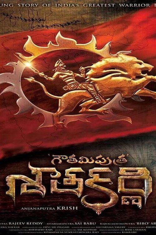 Watch Gautamiputra Satakarni (2017) Full Movie HD Free Download