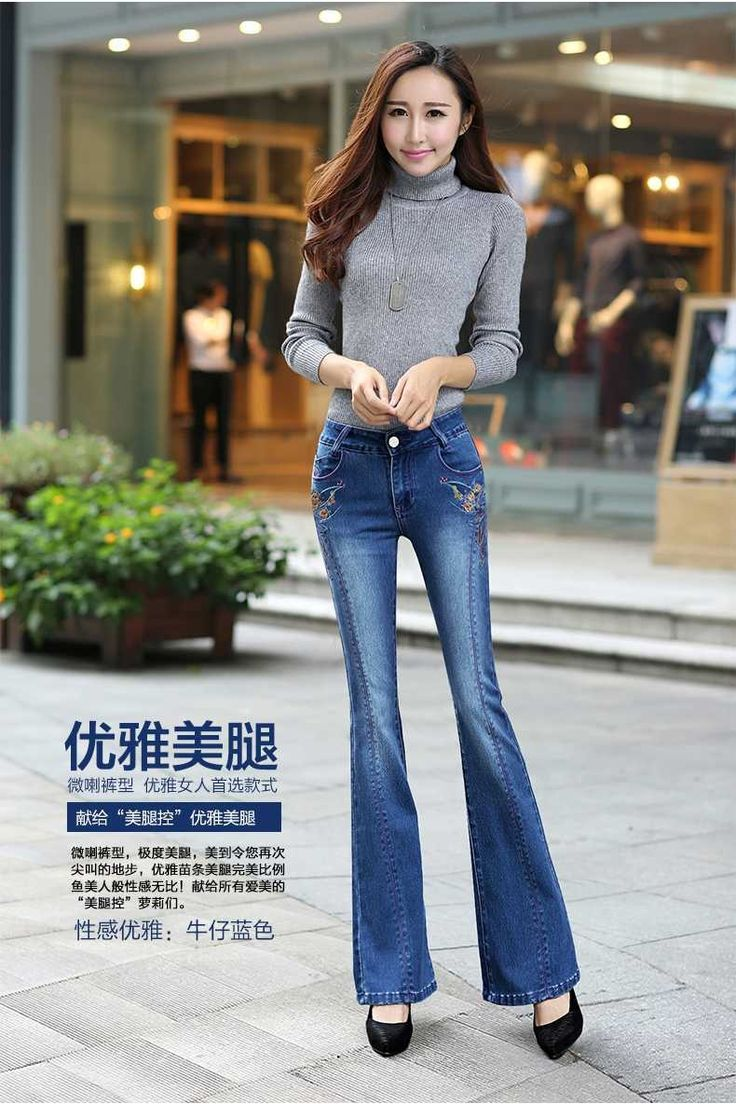 54.01$  Buy here - http://alib8e.worldwells.pw/go.php?t=32572253937 - Plus Size Brief Women Wide Leg Pants Vintage Trendy Female Zipper Fly Straight Jeans Elegant Lady Long Denim Bottom H6912