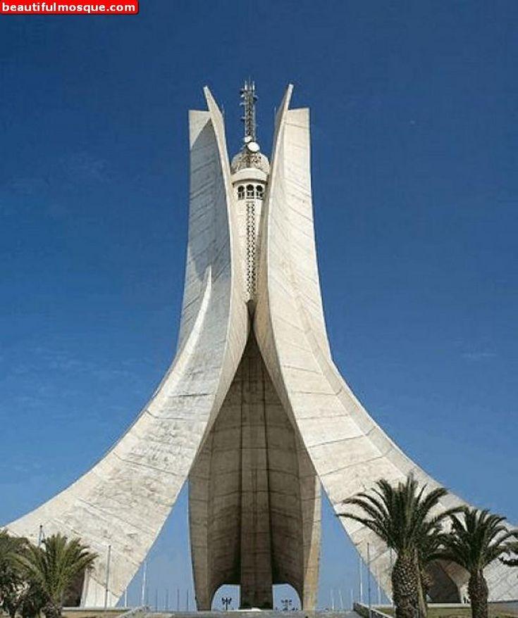 Emir Abdelkader Mosque in Constantine - Algeria ...
