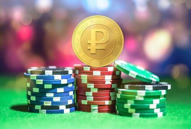 Преимущества онлайн игры на рубли