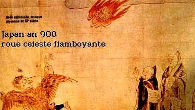 Illustration depicting a sighting of a burning wheel in the year 900 over Japan.: Ancient Astronaut, Art Paintings, Wheels Japan, Illustrations Depict, Ancient Aliens, Burning Wheels, Ufo'S, Art History, Aliens Ufo