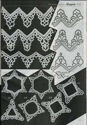 Duplet No 116 Russian crochet patterns                              …