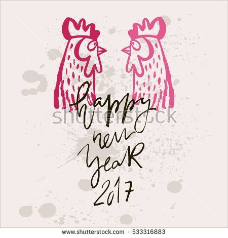 Rooster  -symbol 2017 New Year.Chinese New Year Greeting Card with Hand Drawn Rooster. Vector illustration.
