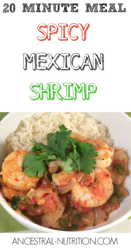 Simple food is the best food. There's a Mexican restaurant in my neighborhood that's really good. They are authentic, make most of their food from scratch, and are therefore a bit pricey. I always order their spicy Mexican shrimp, which burns my face off because it's made with a habanero, …