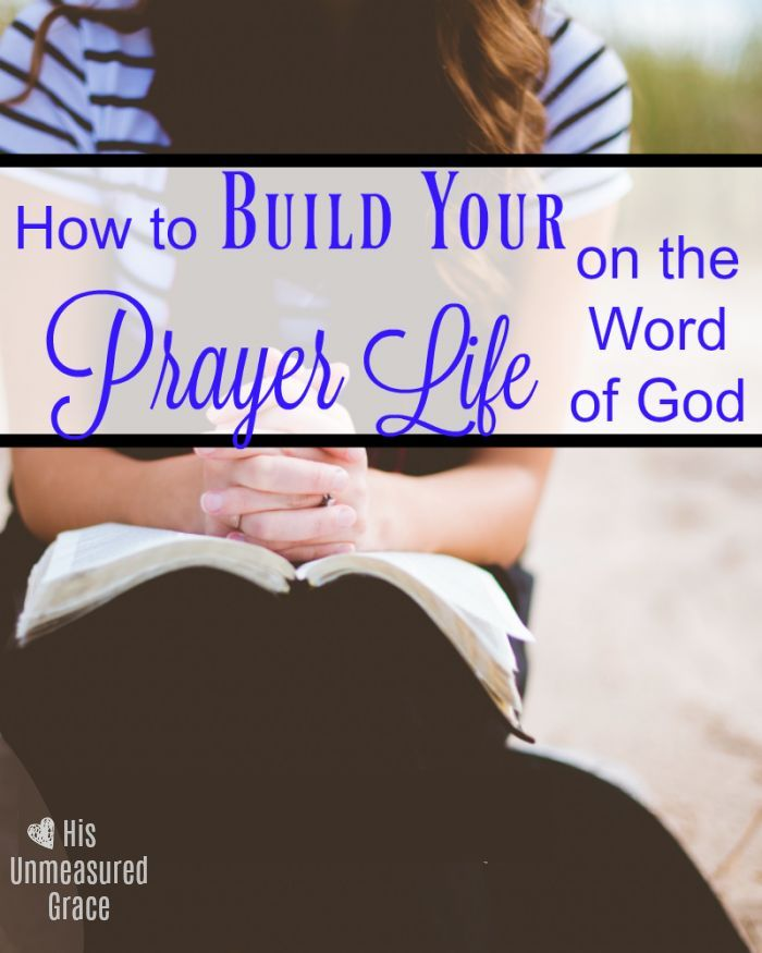 When you build a house it needs a solid foundation or in time it will shift and crumble. When you build your prayer life on the Word of God it has a solid foundation. You will be able to withstand the trials of your life without shifting or crumbl...