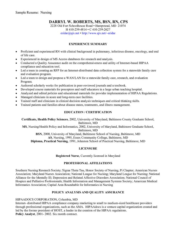 resume for google