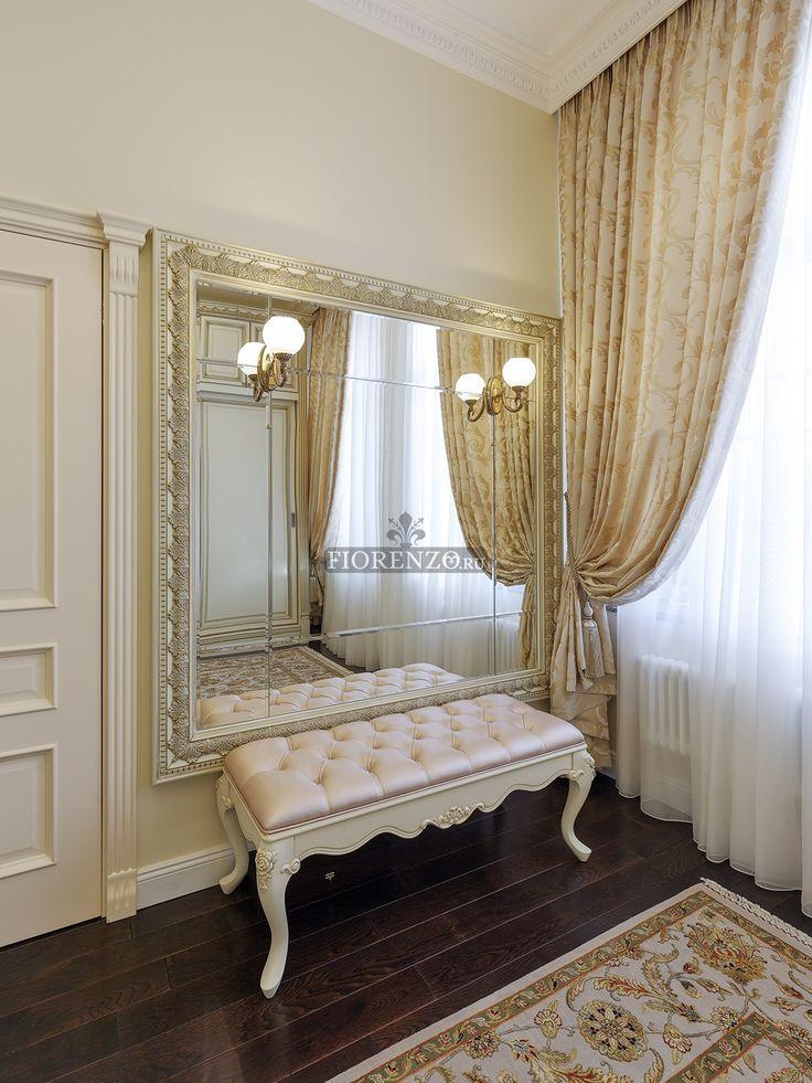 Банкетка с зеркалом в гардеробной