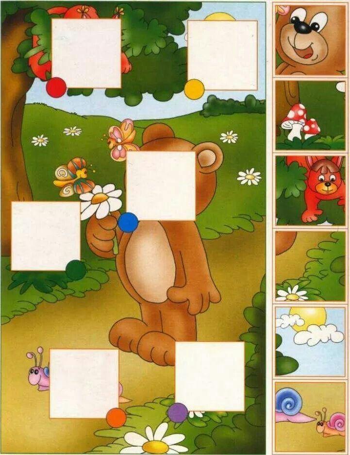 Mejores 73 im genes de actividades para ni os peque os en - Puzzles para ninos pequenos ...