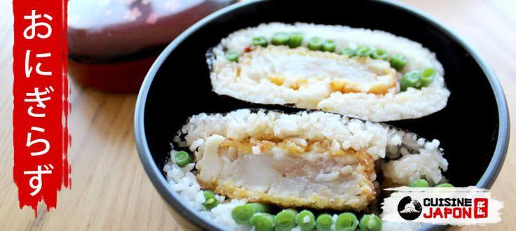 <p>Vous appréciez les saveurs japonaises mais vous n'avez pas toujours le temps de cuisiner longtemps. Les onigirazu, sorte de sandwich maki – onigiri (boule de riz) seront un bon compromi