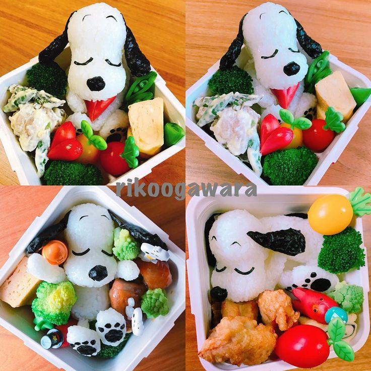 毎朝作る#お弁当 もあと何回だろう 残り数回頑張ろう #弁当 #obento #bento #キャラ弁 #お昼ごはん #お昼ご飯 #昼食 #ランチ #lunchbox #lunchtime #lunch #おうちごはん #おうちカフェ #スヌーピー #snoopy #peanuts #peanut #cute #yummy #delicious #cooking #homemade #beagle #dog #犬#heart#dogs#dogstagram#史努比