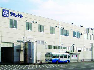 桔梗信玄餅工場テーマパーク 本社工場