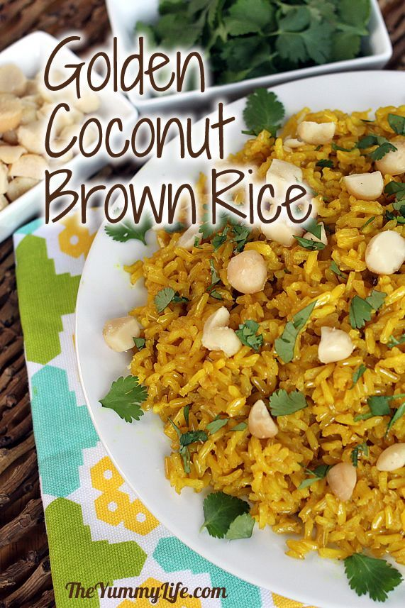 Golden Coconut Brown Rice. Flavorful & nutritious! www.theyummylife.com/Coconut_Brown_Rice