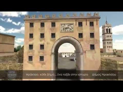 Έχετε περιέργεια να δείτε πώς ήταν η παλιά πόλη του Ηρακλείου; Και εμείς!  Curious to see how did the old city of Heraklion look like? We are!