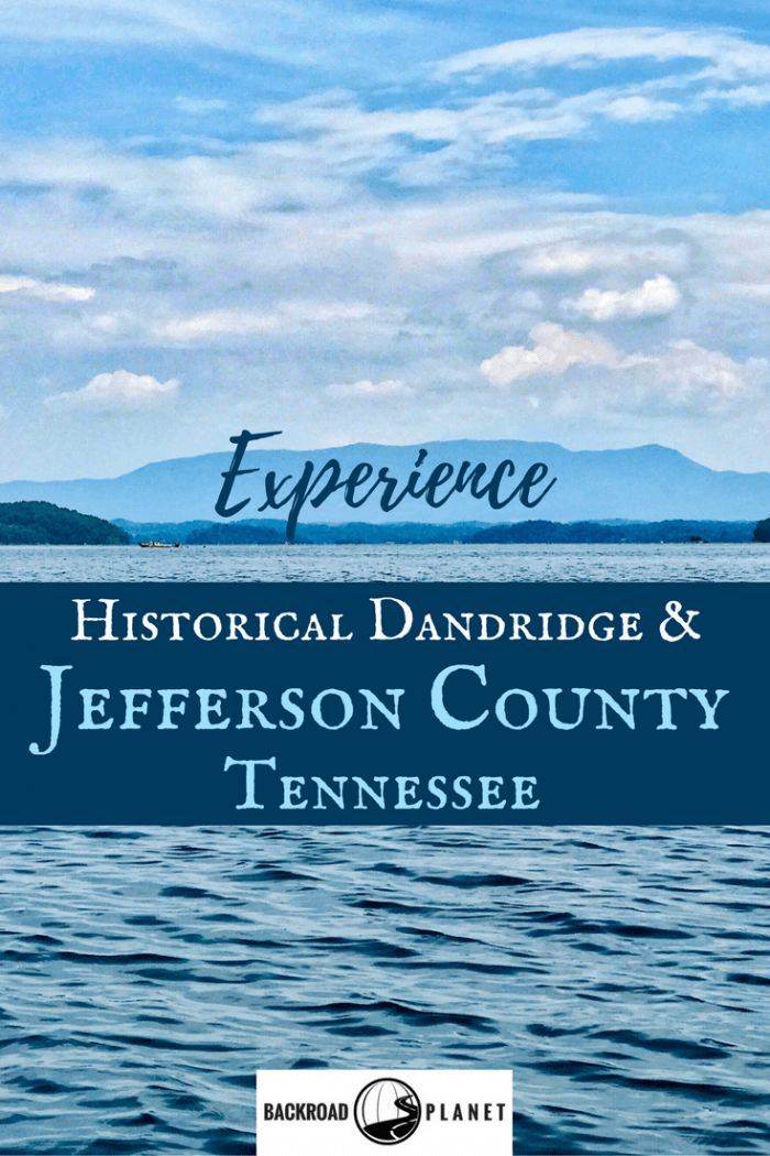 """Jefferson County, Tennessee, is the """"Lakeside of the Smokies"""" and home to historical Dandridge, Lake Douglas, and the Bush's Beans Visitor Center. #travel #madeintn #history #roadtrip #lakelife via @backroadplanet"""