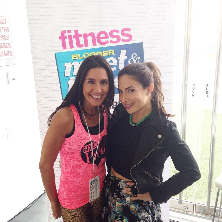 ...pose with other Fitness + Fashion + Health + Beauty bloggers like @NYCPretty!