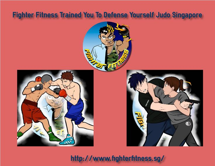 Fighter fitness Judo Singapore provide training like muay thai, krav maga, judo, wing chun and MMA that will prepare you mentally and physically for combat situations. They also provide Martial art for kids, so that the skills they delivered can potentially save them from danger. Their locations are also near to the residential areas and you no longer required traveling to the city or further and you can enjoy the comfort of your neighborhood.