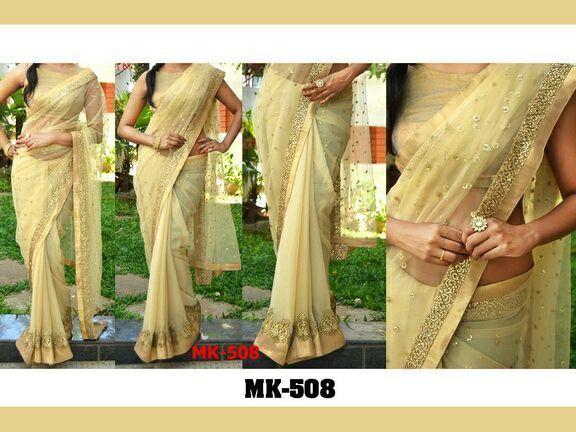 Savvys Saree Bollywood Indian Designer Party wear Lehenga Sari Pakistani MK 508 #SavvysStore #Saree