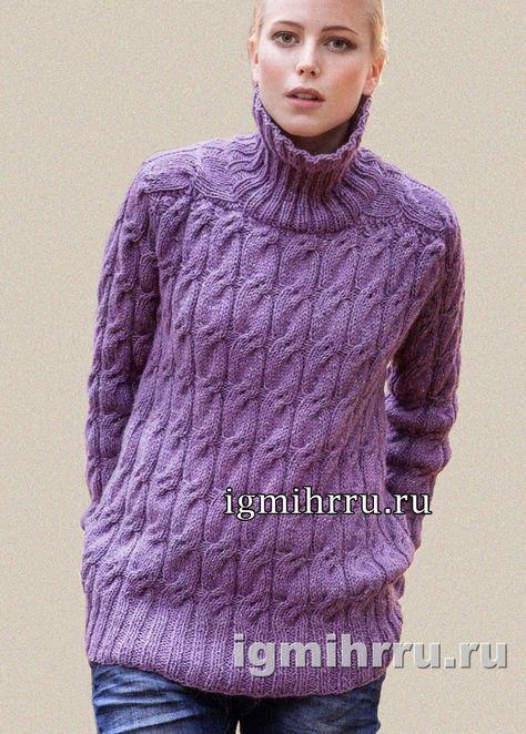 Лиловый теплый свитер с «косами» и рукавом-погоном. Вязание спицами